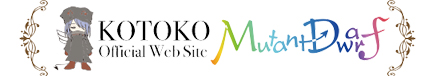 KOTKO Official site