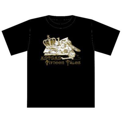 "「KOTOKO メジャーデビュー15周年記念ライブ ""Fifteen Tales""」Tシャツ(共通/S)"